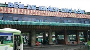 「CHO LON」バスターミナル