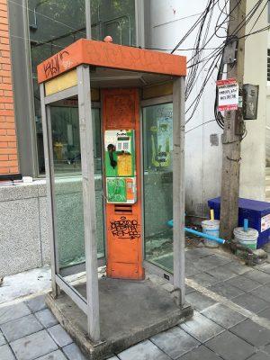 無残な電話ボックス