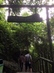 フォンニャ・ケバン国立公園
