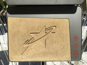 ブルース・リーの記念碑
